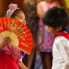 Thumbnail: Cultural Festival