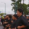 Thumbnail: Potaetanga o Whaea Leish 2014