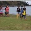 Thumbnail: Camp Kauri & Tawa