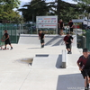 Thumbnail: Skatersphere in action!