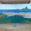 Thumbnail: Thornton Toilet Block Mural