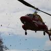 Thumbnail: The Westpac Chopper