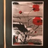 Thumbnail: Anzac Day Art & the troops 2017