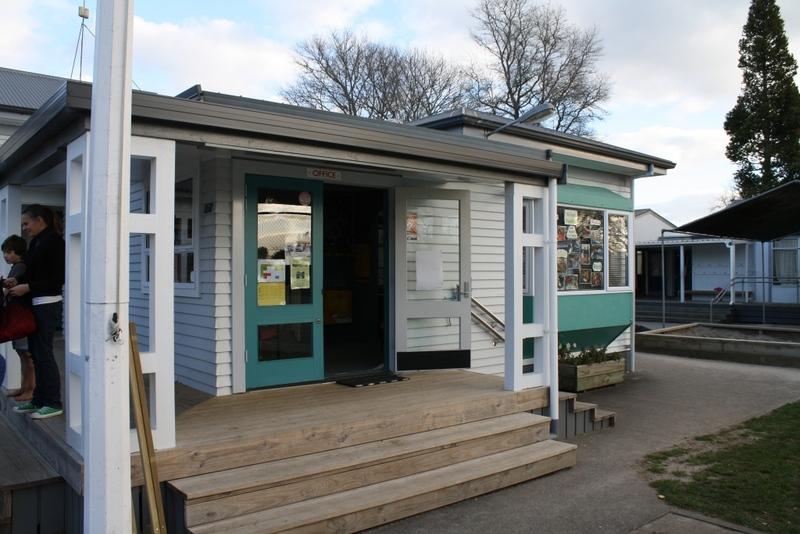 School Office Entrance