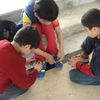 Thumbnail: Can you tie your shoe-lace?