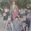 Thumbnail: BSB 1995/1996