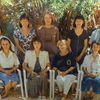 Thumbnail: BSB 1996/1997