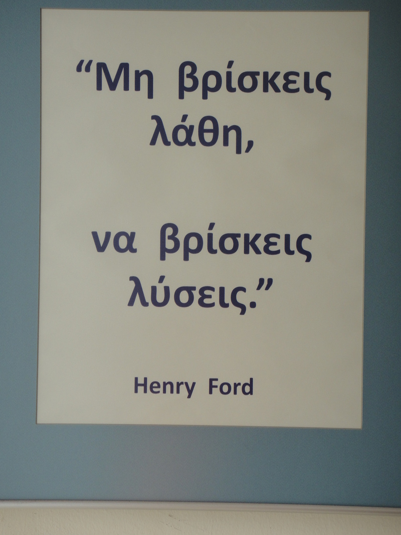 """""""Don't find mistakes, find solutions."""" Henry Ford"""