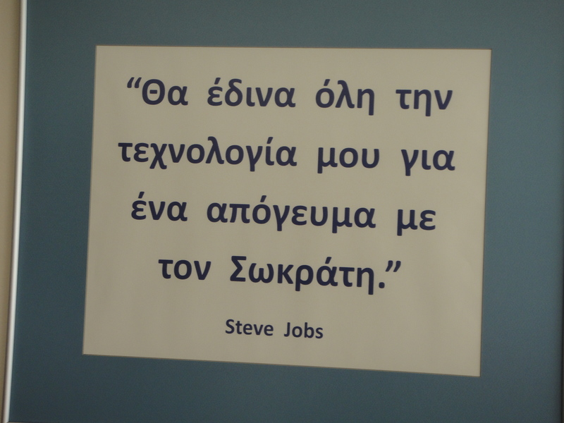 """""""I would give all of my technology for an afternoon with Socrates."""" Steve Jobs"""