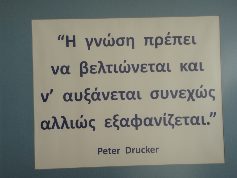 """""""Knowledge must improve and expand continually otherwise it disappears."""" Peter Drucker"""