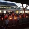 Fire Festival 11