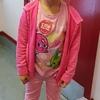 Thumbnail: Pink Shirt Day