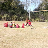Thumbnail: Physical Activities Leaders Day