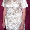 1950's Dress & Beehive Wig